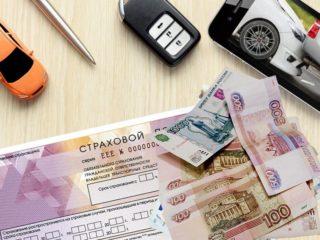 Как получить выплаты с виновника ДТП, если тот не вписан в страховой полис