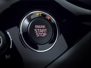 Что произойдёт, если нажать клавишу «старт-стоп» во время езды