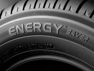 Чем хороши энергосберегающие покрышки