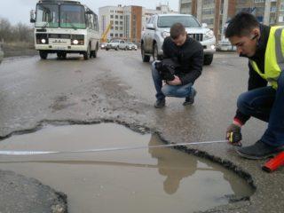 Что делать, если плохая дорога, явилась причиной аварии