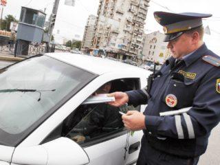 За езду без страховки, предлагают отправлять машины на штрафную площадку