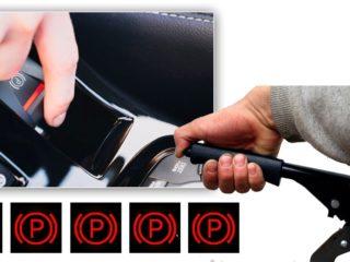 Какой «ручник» предпочтительней – механический или электрический