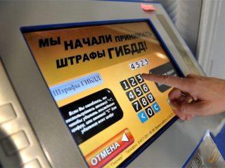 Российских водителей вынуждают повторно платить штрафы. Как не стать жертвой.