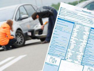 Главные водительские ошибки при оформлении ДТП