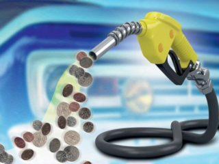 Как сэкономить топливо? Советы от профессионалов