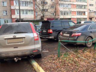 Что делать, если подперли личный автомобиль другой машиной